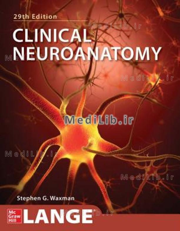 Clinical Neuroanatomy, 29th edition