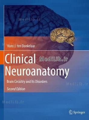 Clinical Neuroanatomy: Brain Circuitry and Its Disorders (2nd 2020 edition)
