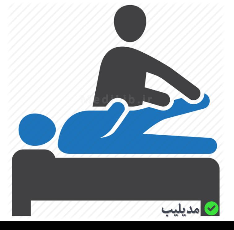 Physical Medicine & Rehabilitation